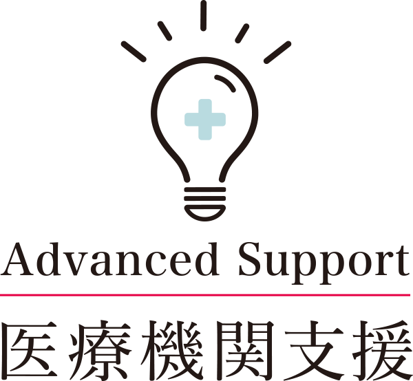 Advanced Support